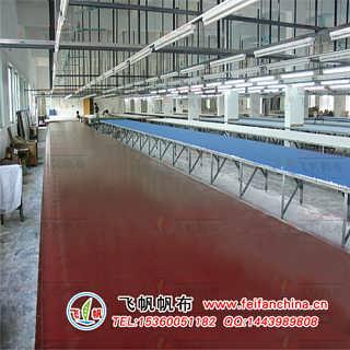 耐温耐酸碱浙江印花台皮 易安装可定制台皮帆布加工