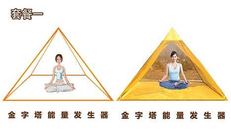 户外禅修帐篷佛教用品金字塔帐篷