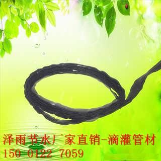 晋中市温室大棚滴灌管材厂家直销山西省滴灌管批发
