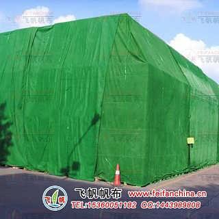 飞帆帆布厂专业生产深圳堆场盖货帆布必备防水帆布加工按需尺寸