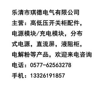 供应充电模块DHX-22010优惠价