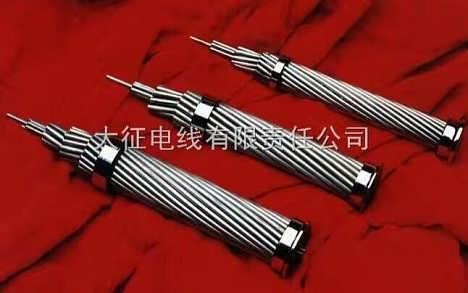 线缆厂家铝包钢芯铝绞线价格
