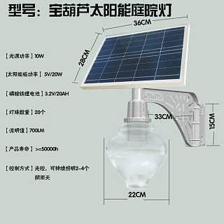 太阳能led路灯价格