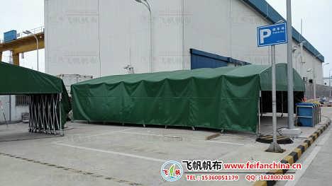 抗震救灾帆布_防洪遮阳篷布_广州防水帆布-广州市飞帆蓬布有限公司