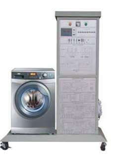 滚筒式洗衣机维修技能实训考核装置环科联东厂家直销