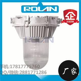 NFC9180防眩泛光灯150W 深圳厂家