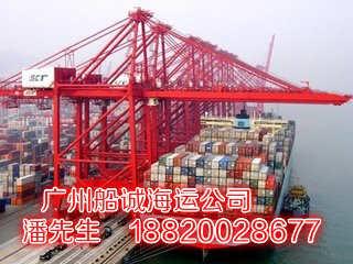 安徽合肥到广西贵港走海运集装箱运费