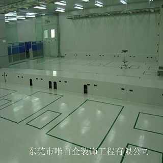 PVC塑胶/防静电塑胶地板铺设工程
