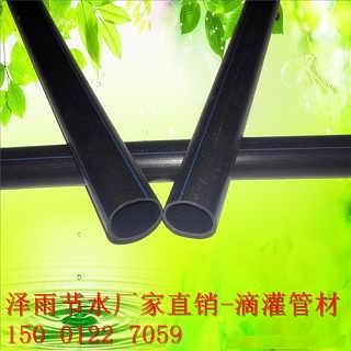 运城市大量现货滴灌管材山西省大棚果树滴灌管小管出流增产