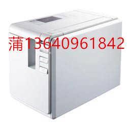 兄弟标签机PT-9500PC/9700PC通用兼容色带TZ2-661