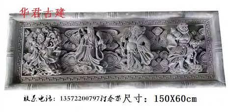 13:09 地  区:陕西>西安市>长安区 公  司:西安市长安区华君园林古建