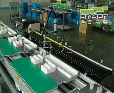 吹风机生产线/电吹风装配线/吹风检测流水线/上海先予工业自动化设备有限公司