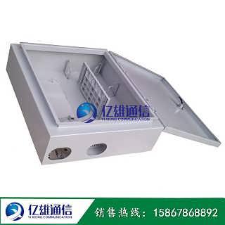 24芯光纤配线箱FTTH分纤箱