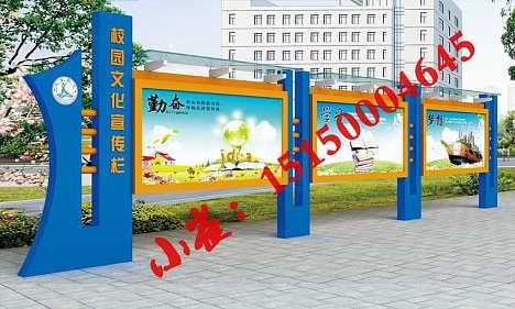福建宣传栏,福州宣传栏批发专业南平宣传栏生产商-徐州领航标牌工程有限公司