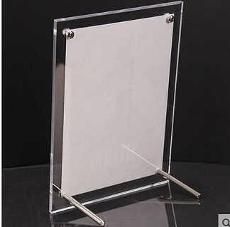 亚克力双层夹板有机玻璃水晶广告牌磁吸亚克力画框相框定做