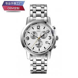 上海礼品手表定制-上海艾播贸易有限公司