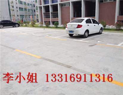 杨美医院车位划线价格|酒店车位划线价格-深圳市蓝西特科技有限公司销售类