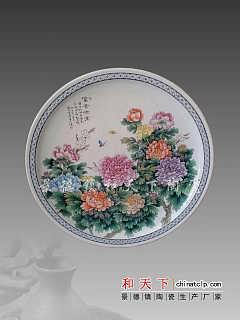 直径1.2米的陶瓷大盘子 海鲜大瓷盘厂家-景德镇和天下陶瓷有限公司分部