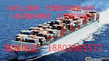 上海空运日本机床配件怎么报关-苏州进关通进出口有限公司(旧设备进口)