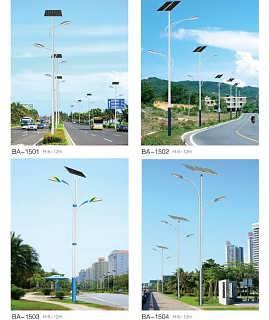 包头太阳能路灯,包头太阳能庭院灯,包头太阳能路灯工程-内蒙古博特科技有限责任公司