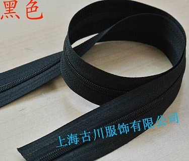 专业销售内蒙古正品YKK尼龙码带拉链-上海古川服饰有限公司_拉链