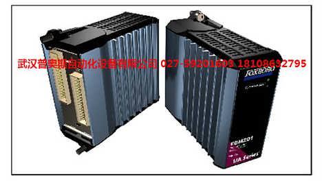 福克斯波罗卡件FBM242模块P0916TA-武汉普奥斯自动化设备有限公司销售部