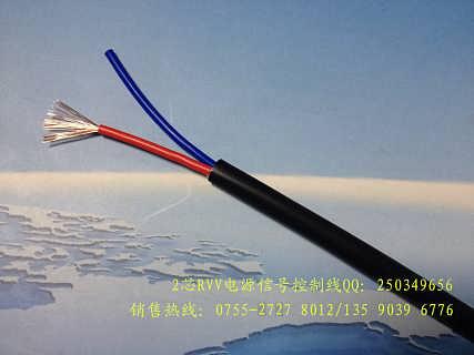 电源线护套线RVV2X1.0