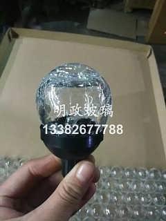 冰花草坪灯,太阳能草地灯,玻璃草坪灯,景观灯-徐州明政玻璃制品有限公司