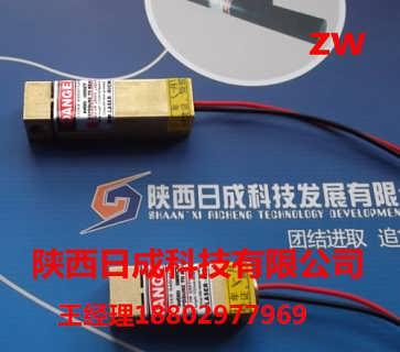 摄像机红外激光光源-陕西日成科技发展有限责任公司