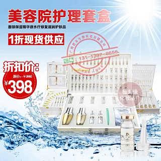 不可描述套盒-广州哲本生物科技有限公司