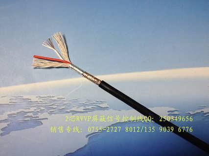 麦克风线屏蔽音频线RVVP2X0.3