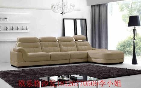 广州萝岗区家庭沙发定制