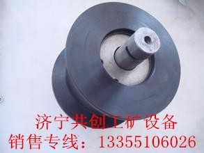 单轨车轮  单轨车配件  尼龙单轨车轮   铸钢单轨车轮