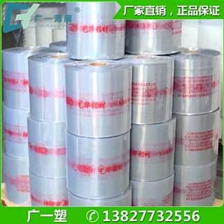 厂家直销优质铝材包装膜 透明塑封膜定做 热缩膜 可印刷定制