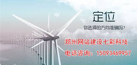 个人网站建设郑州-网站成功上线后,需要做那些网站建设与推广