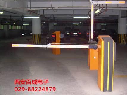 西安智能停车场系统_智能停车场管理系统-停车场系统的优势 - 西安百成电子科技有限 ...