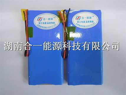 HYLC7355112超低温锂离子电池销售