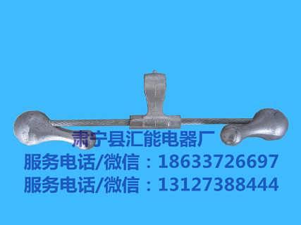 FDNJ-3/G 1/2 2/3 3/4 4/5 4/6防振锤