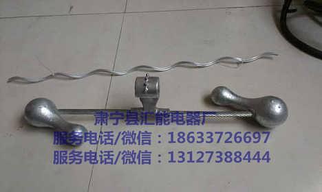 FFH-0713Y 1318Y 1824Y防振锤预绞丝海马式