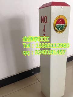 浙江杭州永久基本农田保护界桩自然保护区界桩哪有卖的