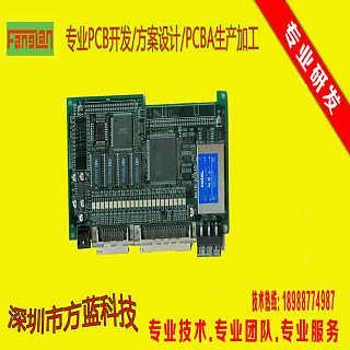 工控控制板开发 软硬件设计 PCBA电路板方案开发定制 研发