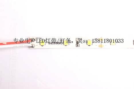 2835白光LED柔性灯条 树脂字LED软灯带