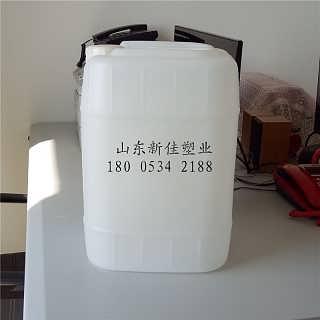 山东新佳20升方桶20公斤周转桶可多次使用
