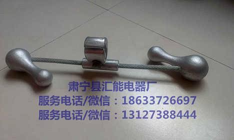 FDN-21XL 24XL 27XL 30XL防震锤预绞式狗骨式
