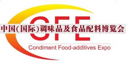 2017广州调味品包装材料展