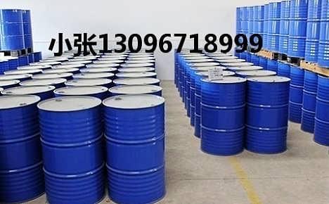 六盘水320导热油多少钱一公斤六盘水导热油厂家直销