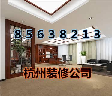 杭州专业装修川菜馆公司电话-创意装修风格讲究