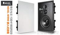 锐威W990嵌入式音箱 锐威W990音箱  REVEL音箱