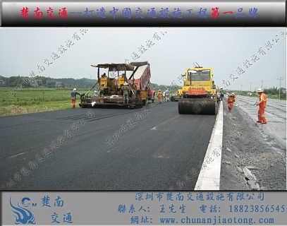 深圳工业区沥青施工厂家/旧城改造沥青施工/棚改沥青施工