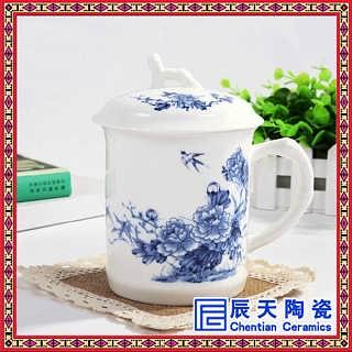 中国红色陶瓷茶杯带盖泡茶水杯子棋牌室茶杯手柄会议杯-江西景德镇辰天陶瓷有限公司销售部